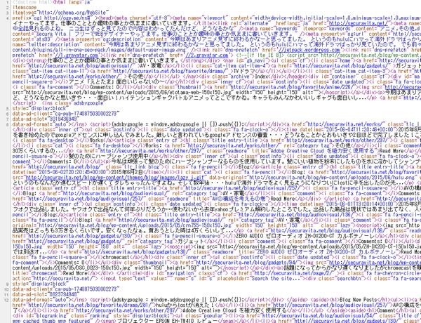 Autoptimize HTML圧縮