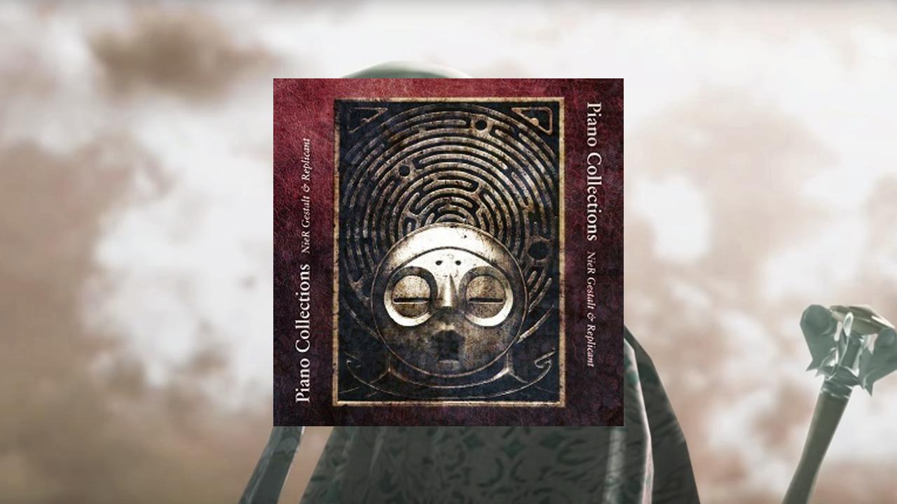 超おすすめゲームサントラ│「ニーアゲシュタルト&ニーアレプリカント」のピアノアレンジ版はとんでもなく素晴らしい!