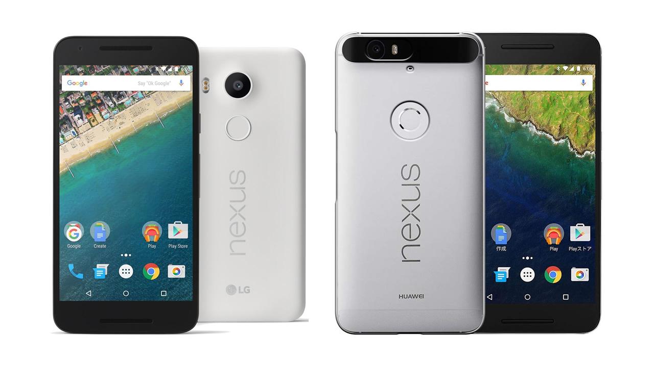 Google Nexus5X・Nexus6P発表!日本でも販売中!