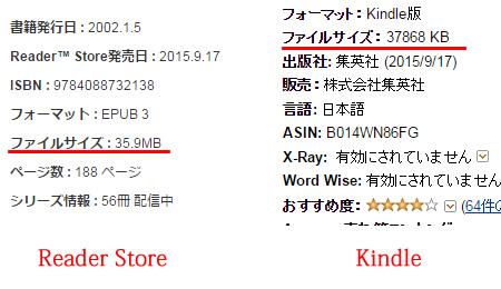 Readerアプリ ダウンロード