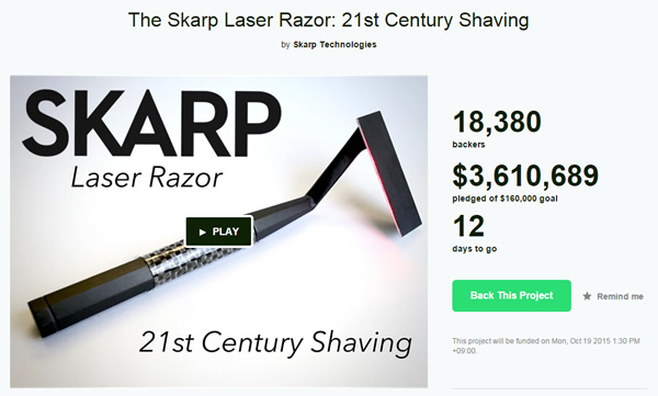 Kickstarter : The Skarp Laser Razor: 21st Century Shaving by Skarp Technologies