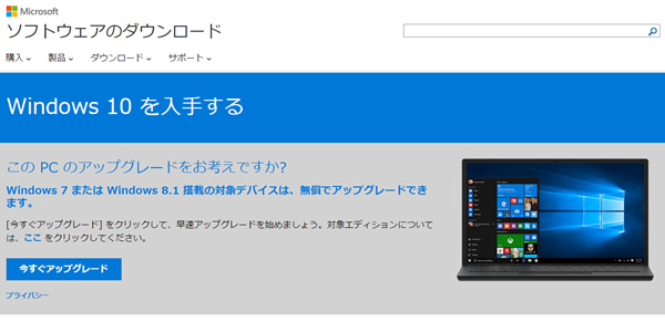 microsoft windows10