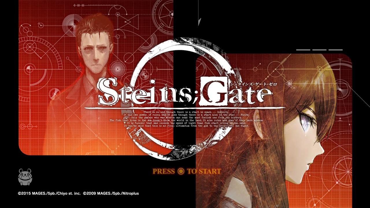 STEINS;GATE 0(PS4)終わったー!ので感想とか