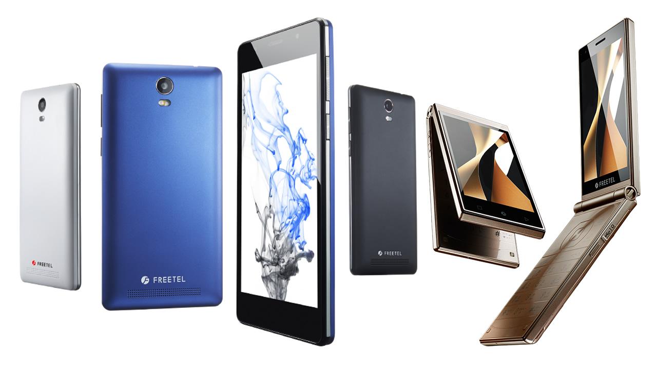 FREETELのSIMフリースマホPriori3s LTEとAndroidケータイMUSASHIが発売