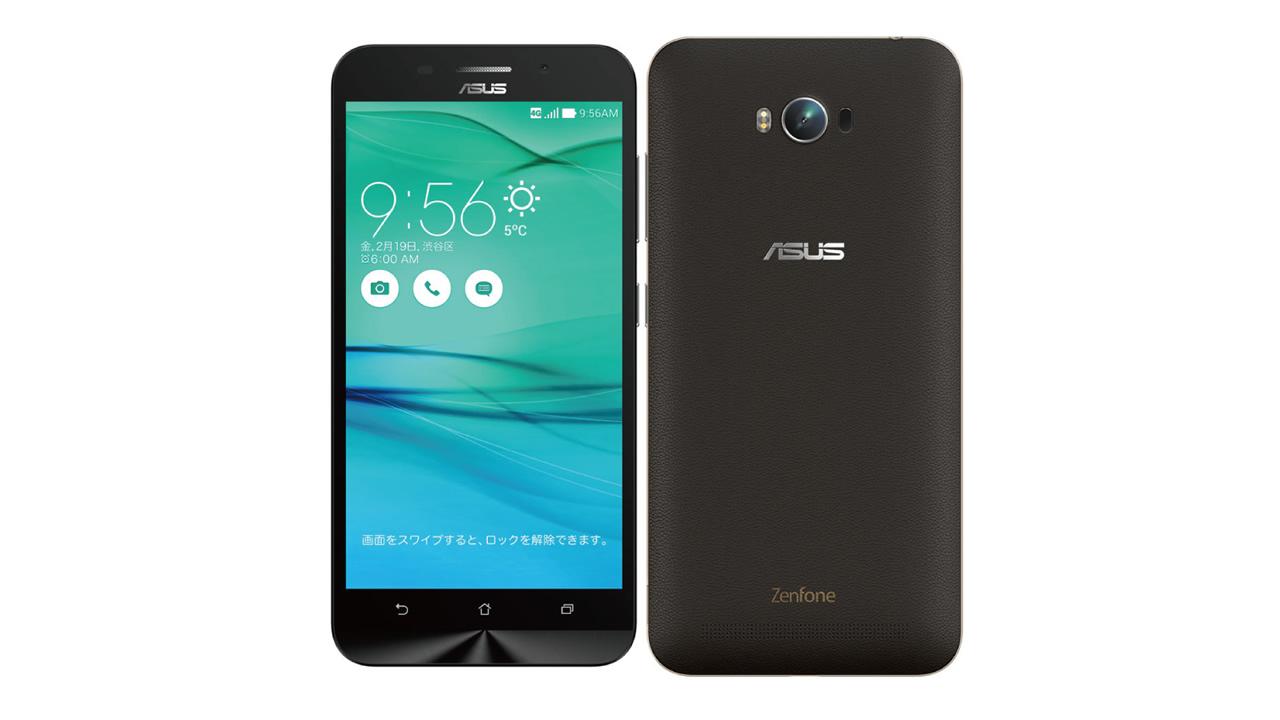 ASUS「ZenFone MAX」はモバイルバッテリーにもなる大容量バッテリー内蔵SIMフリースマホ