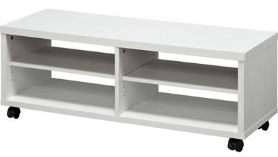 ローボード(トゥオレ100 ) | ニトリ公式通販 家具・インテリア・生活雑貨通販のニトリネット
