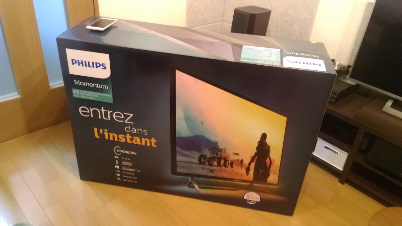フィリップスの4k/DisplayHDR1000対応モニタ436M6VBPAB/11を購入!TVをやめてモニタにする!