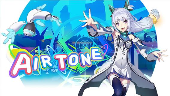 ゲームソフト | Airtone | プレイステーション