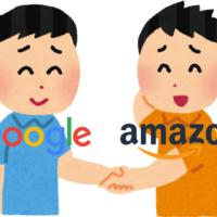 AmazonプライムビデオがようやくChromecastに対応。GoogleとAmazonが仲直りしたようです。