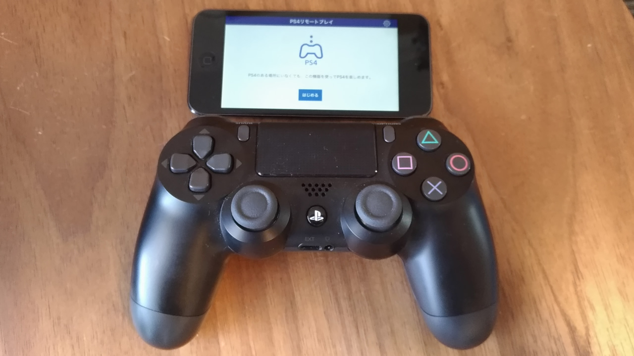 デュアルショック4がこの秋よりiOSに対応!しかし…iPod touch(第6世代)はOSアップデート対象外…