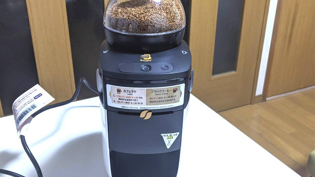 ネスカフェ・バリスタ シンプルはその名の通りとってもシンプル!操作も簡単・メンテナンスも楽ちん・しかも安い!