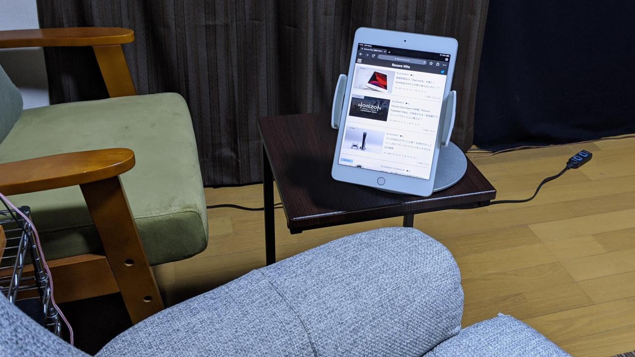 iPad miniに合うアルミ製のタブレットスタンドを買ってみた!ガッチリホールドで見た目もカッコいい!