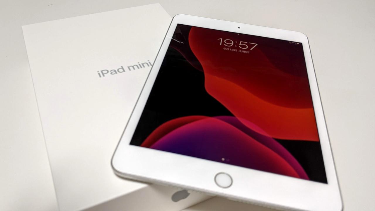 整備済製品の「iPad mini5」を購入!ZenPad3 8.0からの乗り換えはいかに!?