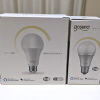 Googleアシスタント対応スマート電球買ってみた。ゴウサンド(Gosund)の電球色で調光できるやつ。+StyleはGosundのOEMか!?