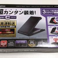 PS5用にUSB3.2 Gen2対応の外付けSSDケース「ロジテック LGB-PBSUC」購入。10Gbpsの速度はいかせるのか?