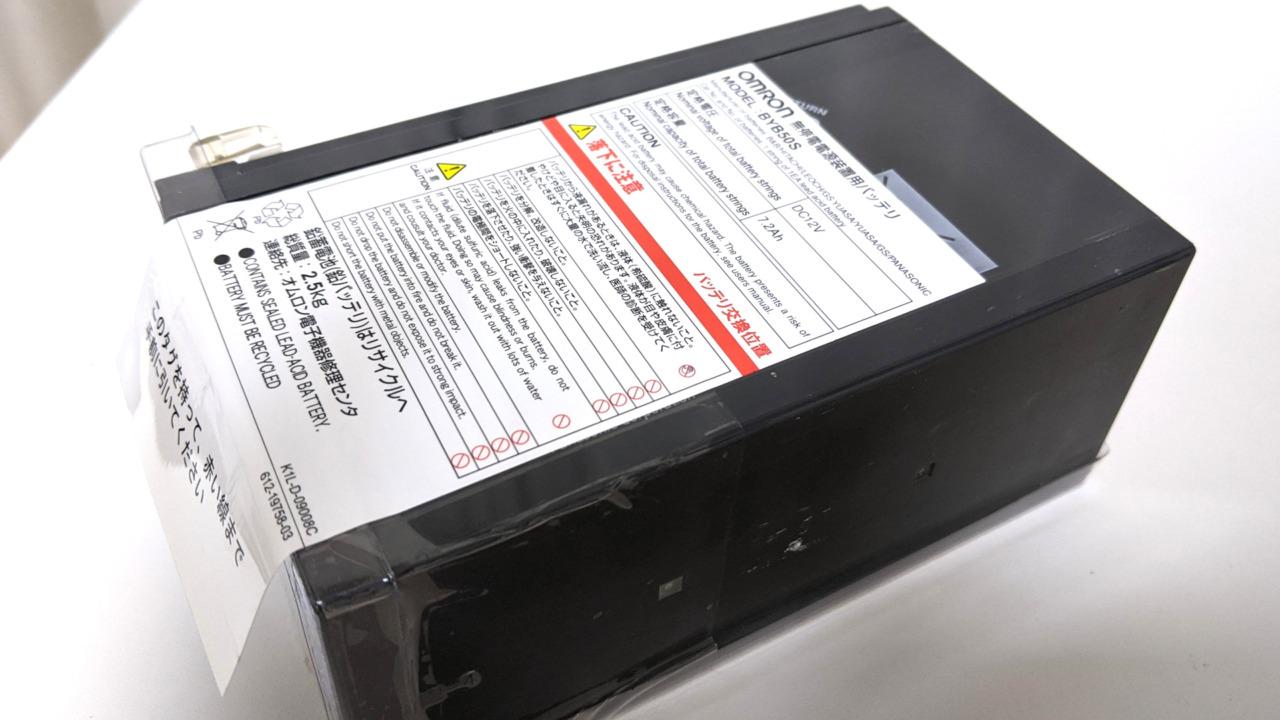 オムロンのUPS「BY50S」のバッテリーが交換時期になったので交換してみた
