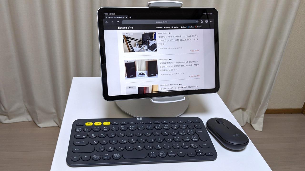 iPad mini 5からiPad Air 4に買い替え。用途別よりも1台にまとめたい!動画鑑賞や読書の他、サブノートPCの代わりとして運用する予定。