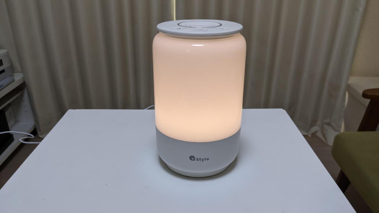 +Style ORIGINALのスマートLEDベッドサイドランプ買ってみた。ちょうどよい明るさでスマホからも操作できて便利。